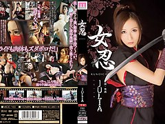 Fabulous Japanese girl JULIA in Horny big tits, bdsm JAV movie